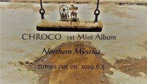 Nm-announcement2